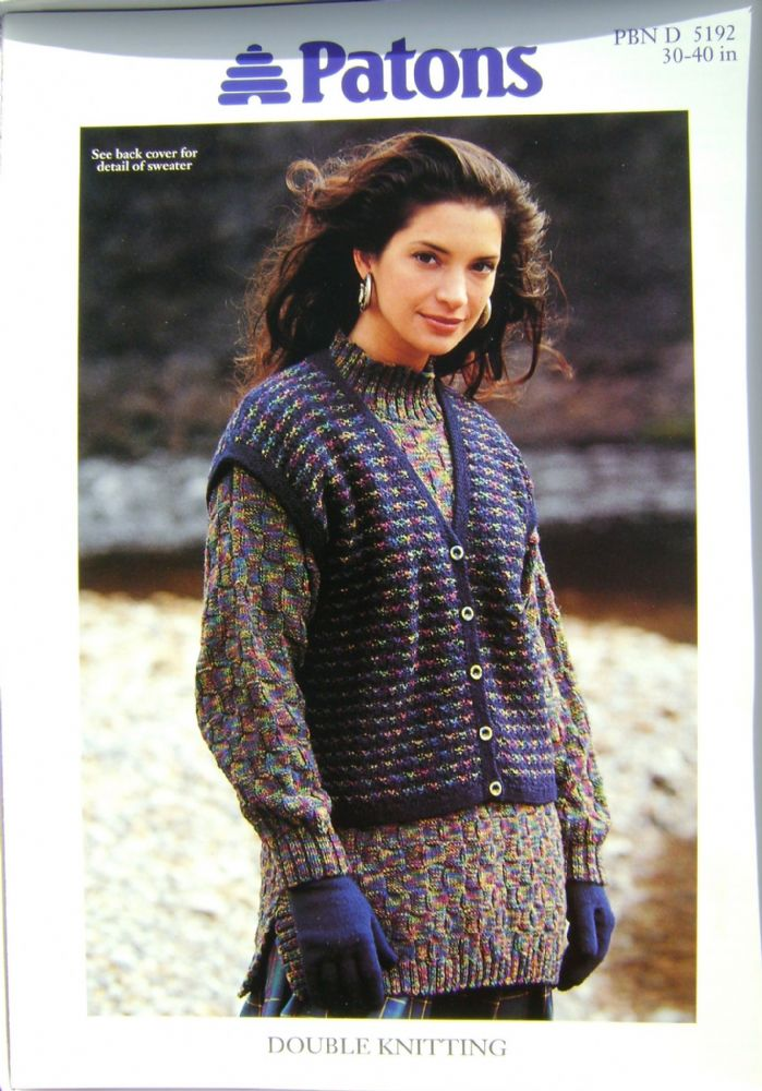 Patons Knitting Pattern 5192